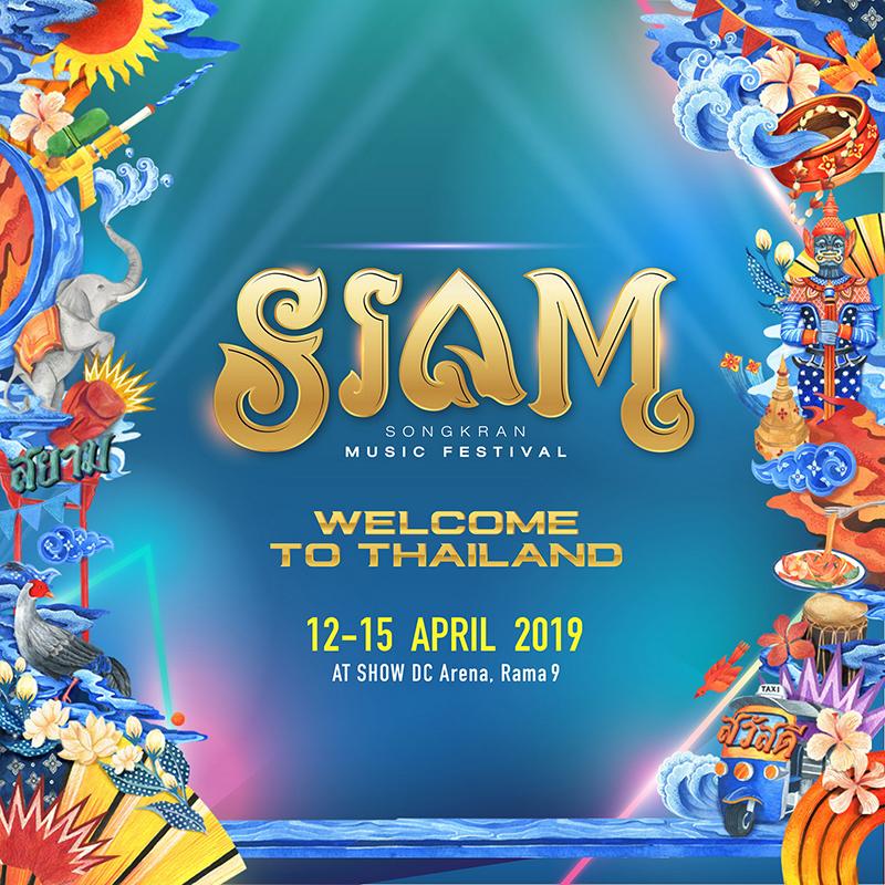 คอนเสิร์ตปี 2019 รวมงานเทศกาลดนตรีจัดเต็มตลอดซัมเมอร์นี้